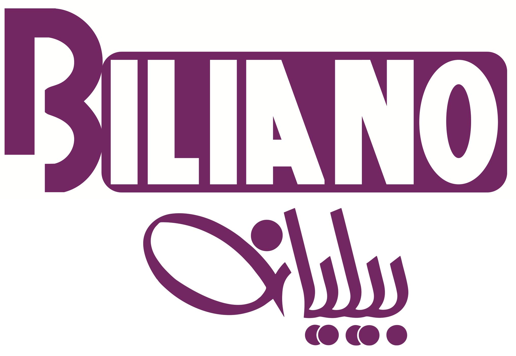 بیلیانو biliano